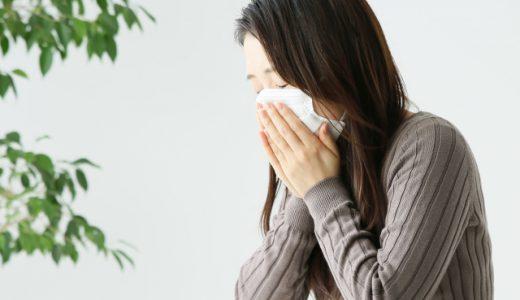 たけしの家庭の医学花粉症対策!簡単な対策で劇的効果|TBS