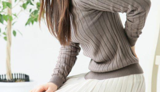 【この差って何ですか】腰痛・朝腰が痛い原因と対策!寝たまま体操