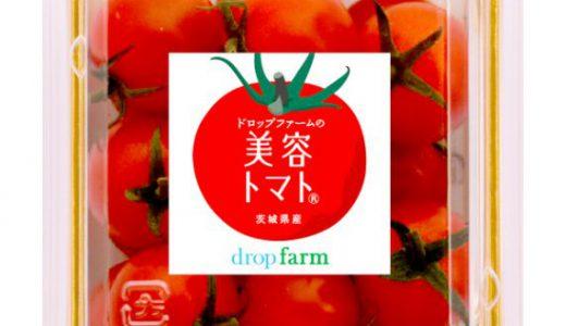 美容トマト・トマトジュース(ドロップファーム)通常品との違い・効果・価格は?どこで販売?