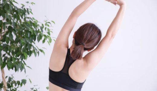 肺ストレッチ|NHKガッテンで紹介したやり方を動画解説!効果ある?