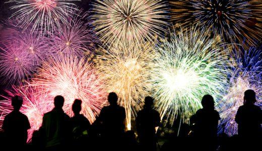花火大会2018年(関東7月14日)神奈川(横浜,横須賀),千葉,群馬,栃木の花火
