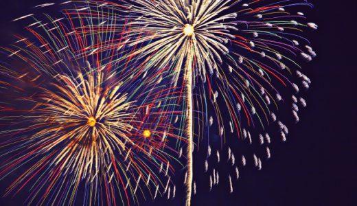 花火大会2018年!茨城県で8月3日と8月4日開催の花火日程