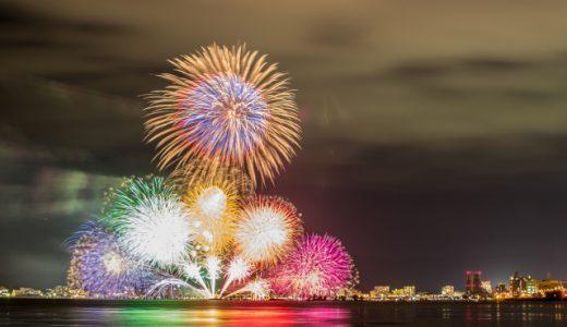 大磯大花火大会2018|なぎさの祭典「夏!! 大磯!! 祭!!」日程,穴場