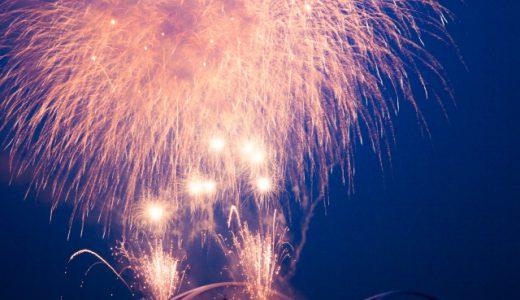 花火大会2018年!関西で8月4日開催の花火日程・アクセスまとめ(大阪府,京都府)