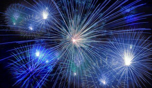 小川町七夕まつり花火大会2018の日程、アクセス、穴場まとめ!