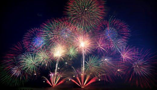小松島港まつり花火大会2018の日程,時間,アクセス,混雑,穴場は?