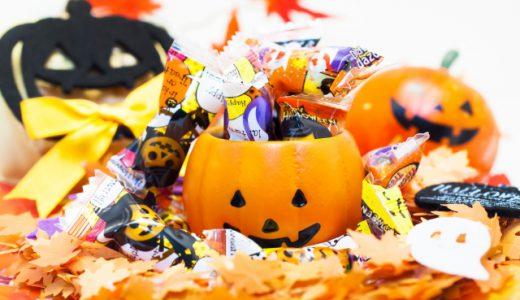 ハロウィンのお菓子入れ製作方法!保育園児も画用紙で作れます