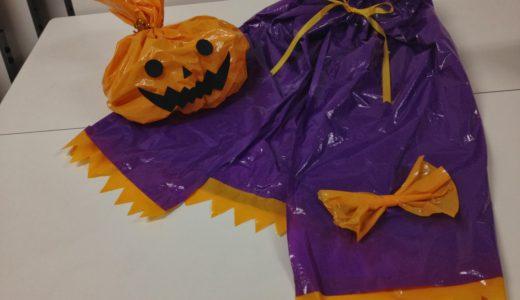 ハロウィンの仮装を手作り!ビニールで作れる簡単コスプレ衣装