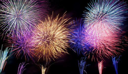 濃尾花火大会2018年の日程,時間,アクセス,駐車場,シャトルバス,屋台,場所取りは?
