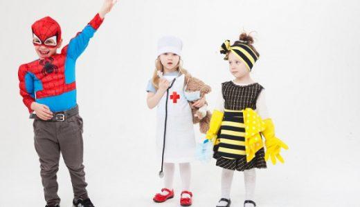 ハロウィンのコスプレで子供の仮装を手作りする方法!男の子編