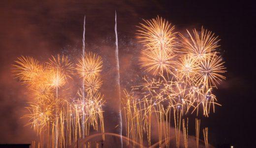 男鹿日本海花火大会2018の日程,時間,アクセス,混雑,穴場情報,駐車場は?