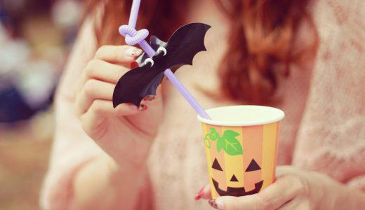 ハロウィンのコスプレ! 手作りのかぼちゃ仮装で面白い&かわいくなろう