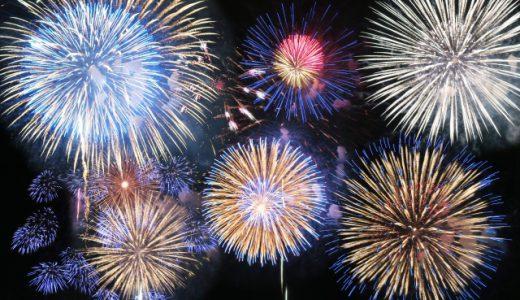 大洲川まつり花火大会2018は中止?日程,時間,アクセス,駐車場,みどころは?