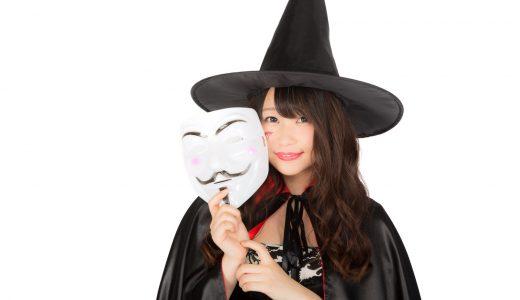 ハロウィン仮装で男子ウケ確実のコスプレ仮装7選!彼女・友達で違う?