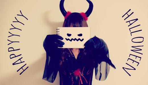 ハロウィンのコスプレで子供の仮装を手作りする方法!女の子編
