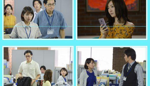 ケンカツ9話|見逃し配信動画を視聴!DailyやPandoraは危険…ネタバレ,評価感想