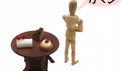 10秒ダッシュダイエットはなぜ効果がある?やり方&何kg痩せる?