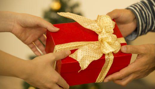 クリスマスプレゼントに彼氏とお揃いのものを♪人気のペアグッズ10選