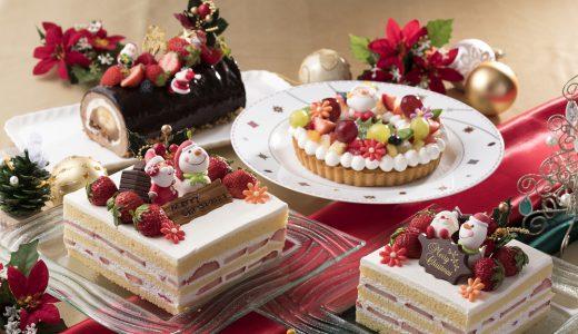 クリスマスケーキ2018|予約必須!秋田の人気クリスマスケーキ3選