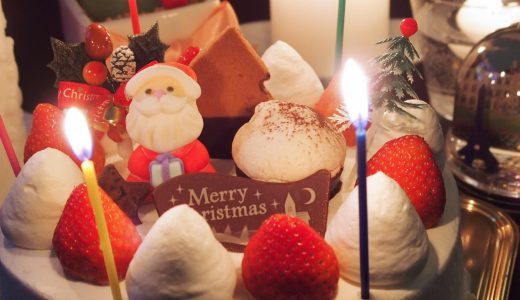 クリスマスケーキ2018│通販で安いけどおいしい高コスパケーキ5選【すべて送料無料】