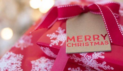 クリスマスプレゼント2018|30代後半の彼女や妻へのプレゼントで最適なギフト3選