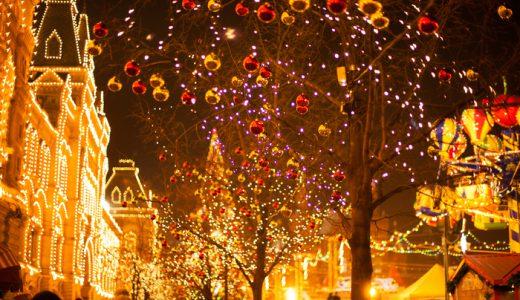 クリスマスデート2018|関西・神戸で昼間から楽しめるデートスポット3選