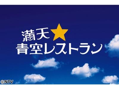 黒イチジクの食べ方・効能・通販まとめ【満天青空レストラン】
