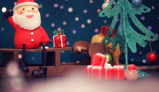 クリスマスケーキ予約必須!横浜の人気クリスマスケーキ5選