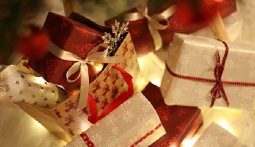 クリスマスプレゼント2018|20代後半の彼女や妻へのプレゼントで最適なギフト3選