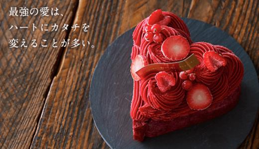 バレンタインデー2019│予約必須な人気お取り寄せチョコケーキ4選