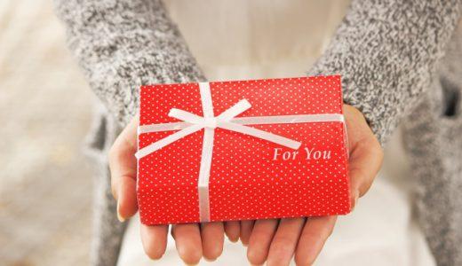 バレンタインは何あげる?2019年バレンタインに彼氏や夫に最適な思い出ギフト3選