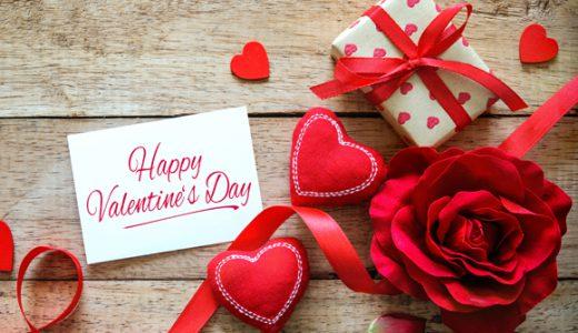 バレンタインデー2019|30代夫へのプレゼントおすすめ5選