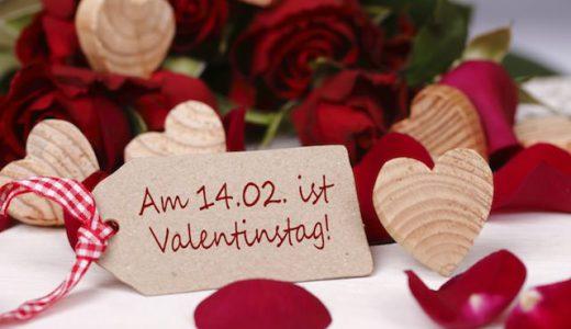 バレンタイン2019は和菓子で!人気のバレンタイン和菓子4選