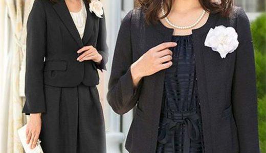 卒業式の服装 50代母親に最適なコーディネイトがわかる画像3選