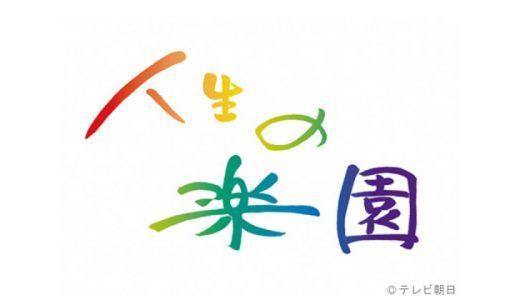 【人生の楽園ハンドメイドペン】岡山県に移住した西村博文のペンの魅力