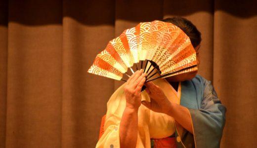 新海友也(カラオケバトル)は日本舞踊家!結婚,高校大学,年収は