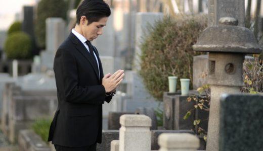 カジポンマルコ残月(墓参ラー)の本名,結婚,子供,学歴経歴は?