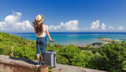 ゴールデンウィーク2019!沖縄旅行にマストなファッションアイテム3選