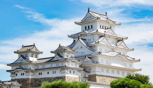 姫路城のゴールデンウィーク混雑状況と混雑を避ける方法等