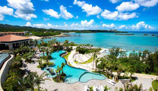 ゴールデンウィークは沖縄で!さすがにプールは寒い?平均気温や気候・口コミ