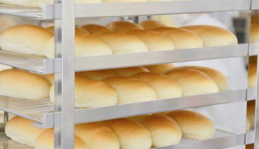 吉田パンのコッペパン通販お取り寄せは?店舗情報・京都店とは?