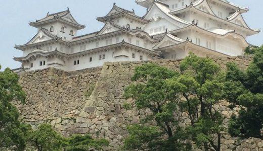 姫路城の割引クーポンはある?JAF・コンビニ・その他割引など