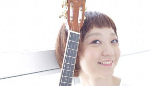結海(女流しシンガーソングライター)のwiki経歴・大学・結婚は?