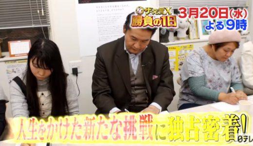 貴乃花光司の新職業は絵本作家!実は過去に絵本を出版していた