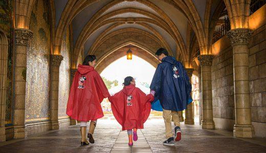 雨の日のディズニーランドを子連れで楽しもう!アトラクションやコツは?