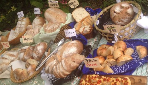 【人生の楽園 パン】あぱん工房のパン通販お取り寄せは?