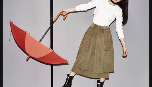 雨の日(梅雨)のコーデ!40代ママにおすすめファッション6選