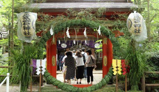 愛宕神社ほおずき市(千日詣り)2019の日程・時間・混雑・見どころ