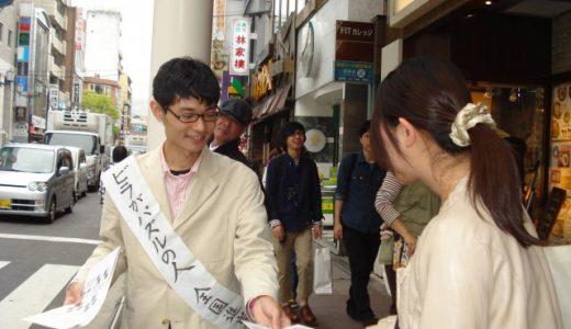 パズル博士の東田大志の職業や年収は?結婚している?