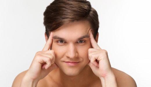 二重にする方法【男性版】二重まぶたを作る自力方法・化粧品